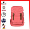 Fashion Casual Leisure Backpacks for Women Backpacks for College Boys Backpacks for High School Book Bag for Kids(ES-Z103)