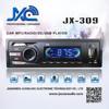 wholesale cheap auto car radio/audio/car usb player/car mp3/usb/sd/aux