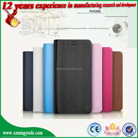 2015 trendy PU stand Case For Iphone 6 , For Apple Iphone 6 Case , For Iphone 6 Cover Phone Case