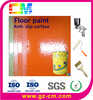 CM crylic synthetic rubber paint for floor paint