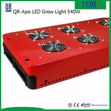 Apollo 12 LED Grow Light Shanghai led grow light 2015