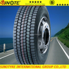 2015 new brand 12r/22.5 295/75r22.5 11r22.5 heavy duty truck tires for sale