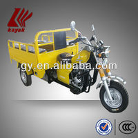 cargo tricycle KN150ZH-5