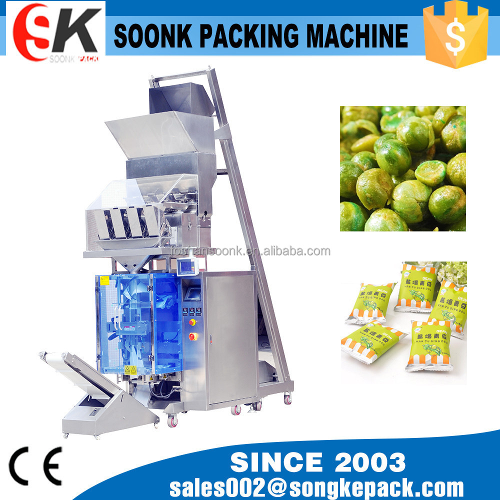 Cereal/Grain/Rice Automatic Packaging Machine