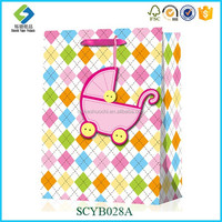 Baby Series Factory Direct Wholesale Good Quality Handcraft Gift Paper Bag