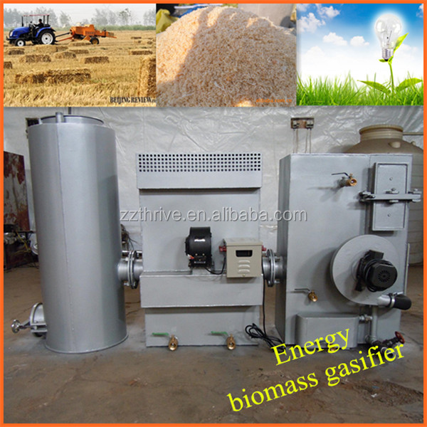Smokeless wood gasification machine sawdust gasifier