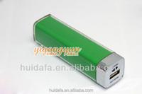 China ebay!2200/2600mAh mobile phone super slim power bank