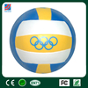 popular PVC ball Olympic rings soft baby ball toys volleyball