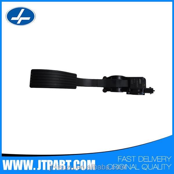 Accelerator pedal,110820029 (2).jpg
