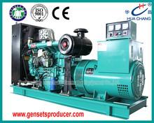 AC Three Phase 180KVA/144KW Diesel Power Generator