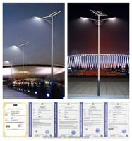 High efficiency 30w solar road lamp street lighting