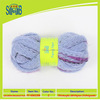 China factory hot selling customized color nets yarn with lace acrylic blends yarn for hand knitting