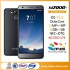 China new MTK6752 FDD Lte 4G Dual SIM 3G RAM 5.5 inch cellular phone android