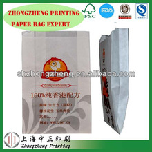 sharp bottom fried food bag,greaseproof paper bag for chicken food