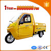 hot selling dc motor for electric auto rickshaw with high speed
