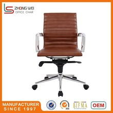 Modern Office Furniture Executive Chair /PU Leather Swivel Chair Visitor Office Chair