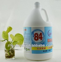New style hot selling vaginal cleaning disinfectant