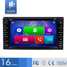 Best Price Small Order Accept Car Stereo Dvd Cassette Player