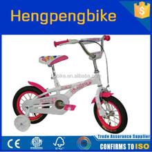 popular children bike alibaba china supplier kid bike wholesale