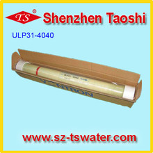 VONTRON Ultra Low Pressure RO Membrane ULP31-4040
