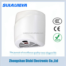 hotel accessory stainless steel automatic hand dryer with carton brush motor