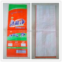 Customized 15.2kg Washing Powder Packaging Bag of PP Materials