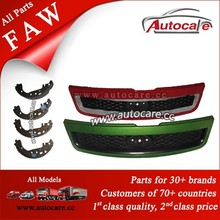 bumpers of weizhi FAW auto parts