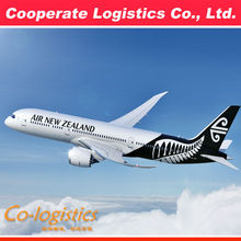 Professional air cargo from China to Las Pinas, Philippines------ada skype:colsales10