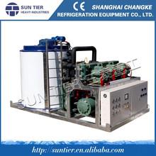 SUN TIER Flake ice maker machine sun pharmaceutical products