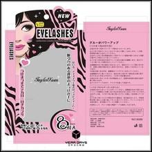 Hot-sale CMYK printed Eyeshadow Box, Hardcover/Cardboard Paper Cosmetic Packaging