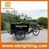 Brand new 250cc gasoline 3 wheel electric cargo bike in australia