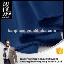 Fabric Supplier Creative design Latest Fashion women suiting