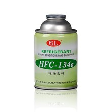 Car air condition refrigerant r134a in can