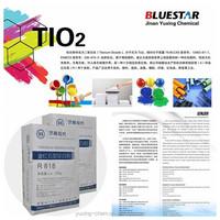 rutile titanium dioxide Tio2 r818