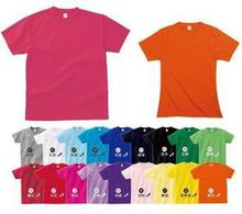 plain color o neck t shirt garment factory in China