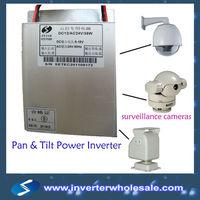 12V DC to 24V AC 30W mini inverter for PTZ camera