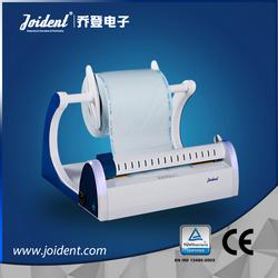 Dental Sealing Machine/band sealing machine/smart