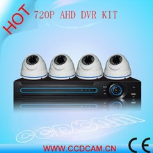 Special offer easy install h.264 4ch 720P ahd cctv dvr kits cctv security camera kit for home security system cms free software