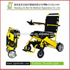 rehabilitation therapy supplies electric wheelchair conversion kit