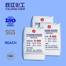 Factory supply Titanium dioxide Rutile R909|Excellent quality&best price