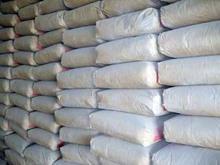 Reasonable price Vietnam Portland Cement