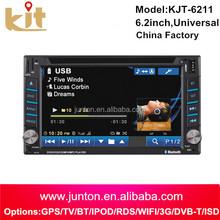 Factory strong software KJT univeral double din car entertainment