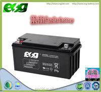 Rechargeable battery12v65ah Maintenance free AGM solar storage solar battery