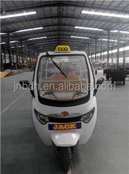 Chinese New Cheap 150CC Three Wheel Motorcycle