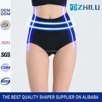 Newly useful sexy body shaper underwear for women