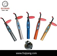 Rainbow dental LED curing light cure wireless