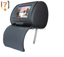 7 inch headrest vision car dvd player with wireless game