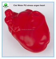 9.8x6.3x4cm customized PU stress ball organ heart/kids gifts PU foam organ heart/kids toys PU anti stress ball organ heart shape