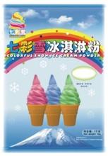 2011 más calientes polvo de yogur helado en el cantón justo