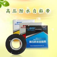 china alibaba manufacture insulation b b